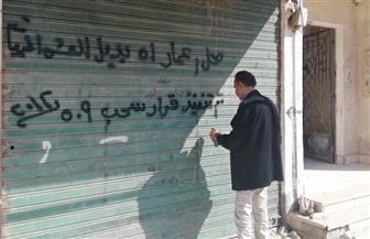 «الإسكان»: تنفيذ 47 قرار سحب واسترداد لقطع أراضٍ ومحالٍ مخالفة بمدينة 6 أكتوبر