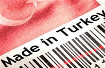 «المؤتمر» يطالب البرلمان بإلغاء الاتفاقيات مع أنقرة.. ويدشن حملة لمقاطعة السلع التركية