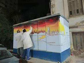«التعليم الفني» يشارك في تجميل الشوارع وتحويل محولات الكهرباء إلى لوحات فنية بأسيوط |صور