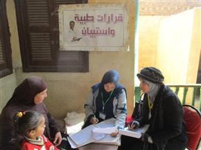 الكشف على 1430 مواطنا بقافلة طبية بسمسطا في بني سويف | صور