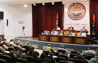 النواب الليبيون المجتمعون في طنجة يعتزمون إنهاء الانقسام بكافة المؤسسات