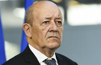 وزير الخارجية الفرنسي يحذر: إيران قد تمتلك قنبلة ذرية خلال عام