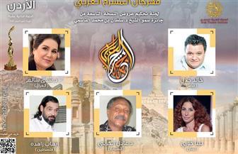 خالد جلال ضمن لجنة تحكيم مهرجان المسرح العربي بالأردن | صور