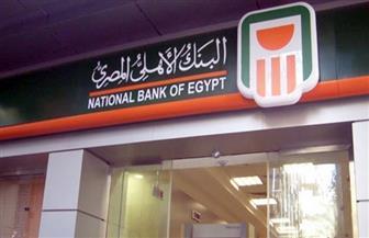 نائب رئيس البنك الأهلي: عدد العملاء ارتفع بنحو 3 ملايين واختراق حساباتهم مستحيل