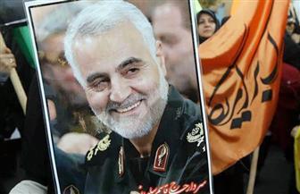 إيران تستدعي دبلوماسيا ألمانيا بسبب تعليقات تؤيد قتل «سليماني»