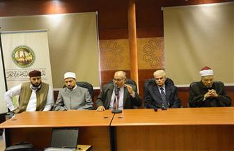 انطلاق الدورة التأهيلية الشرعية التاسعة لـ 62 إماما وواعظة من ليبيا | صور