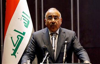 رئيس الوزراء العراقي: رفضنا التصريح للحشد بالتظاهر قرب السفارة الأميركية.. ولا نعادي واشنطن
