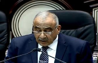 رئيس الحكومة العراقية يأمر باعتقال من أطلق الصواريخ على السفارة الأمريكية