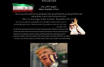 هاكرز إيرانيون يخترقون موقعا حكوميا أمريكيا وينشرون رسالة انتقامية
