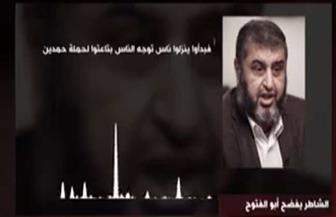 تسجيل لخيرت الشاطر: «أبو الفتوح» بايع الجماعة مرتين بشهادة المرشد | فيديو