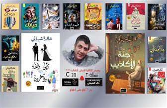 """خالد الشيباني يصدر رواية """"جنة الأكاذيب"""" وديوان """"زئبق وفضة وآخرون"""" بمعرض الكتاب"""