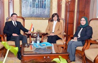 """إنشاء وحدة للمستثمرين المصريين بالخارج بـ""""العامة للاستثمار"""" لتسهيل إجراءات تنفيذ مشروعاتهم بمصر"""