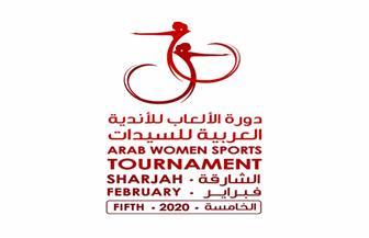 مشاركة خليجية متميزة في دورة الألعاب للأندية العربية للسيدات بالشارقة