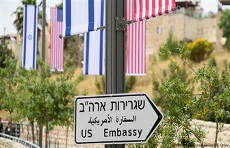 """السفارة الأمريكية في إسرائيل تصدر تحذيرا من """"توتر متزايد"""" في الشرق الأوسط"""