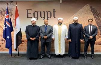 قنصل عام مصر في سيدني يستقبل أمين عام جمعية دار الفتوى