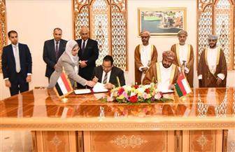 """""""التنظيم والإدارة"""" يوقع بروتوكول تعاون مع وزارة الخدمة المدنية بسلطنة عمان   صور"""