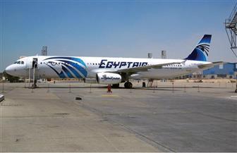 تعليق رحلات مصر للطيران إلى بغداد يومين بسبب الظروف الأمنية