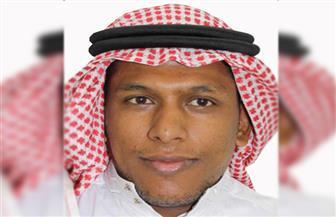 """السعودية تعلن إلقاء القبض على """"إرهابي خطير"""" في القطيف"""