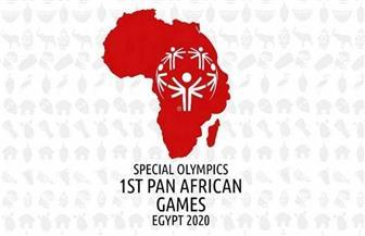 الكشف عن شعار أول ألعاب إفريقية للأولمبياد الخاص «مصر 2020»