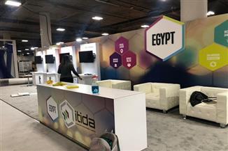 """""""إيتيدا"""" تشارك 11 مؤسسة دولية في إعداد الرؤي المستقبلية لصناعة تعهيد خدمات التكنولوجيا والأعمال"""