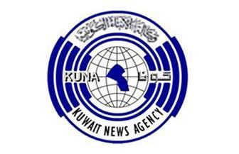 وكالة الأنباء الكويتية تنفي نشرها تصريحا لوزير الدفاع حول انسحاب القوات الأمريكية