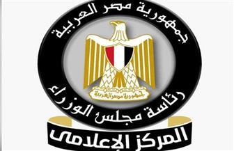 """""""معلومات الوزارء"""": مصر تحتل المركز الـ ٣٨ عالميا في أول إصدار للمؤشر العالمي للقوة الناعمة"""