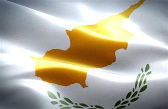 قبرص تسدد بشكل مبكر قرضا لصندوق النقد الدولي بقيمة 726 مليون يورو