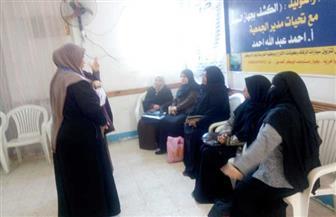 صحة شمال سيناء تخصص منافذ فحص جديدة بالمبادرة الرئاسية لدعم صحة المرأة بالعريش | صور