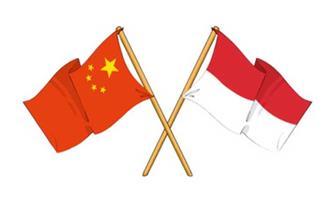 توتر دبلوماسي بين الصين وإندونيسيا بشأن منطقة بحرية