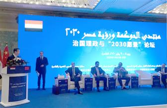 """سفير الصين: تجمعنا مع مصر """"نقاط مشتركة"""" في السياسة الخارجية وتوجهات التنمية"""