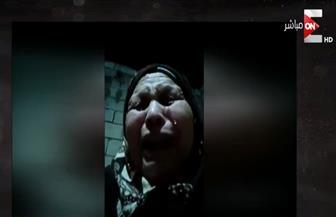 سيدة تبحث عن منزل آدمي بعد تخلى زوجها وأولادها عنها| فيديو