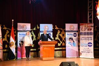 محافظ بورسعيد يشهد احتفالية اليوم العالمي للتمريض المصري بالمركز الثقافي | صور