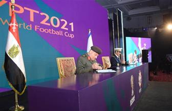 """القوات المسلحة تفوز بتنظيم بطولة كأس العالم العسكرية الثالثة لكرة القدم """"مصر 2021"""""""