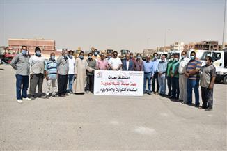 """رئيس جهاز""""المنيا الجديدة"""" يشهد استعدادات استقبال موسم الشتاء بالمدينة"""