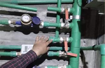 ضبط 479 وصلة مياه منزلية وتجارية غير قانونية في الغربية  صور