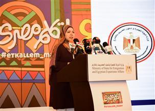 """""""نهضة مصر"""" تقدم عرضا تفصيليا عن التطبيق الإلكتروني لمبادرة """"اتكلم مصري"""""""