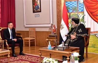 البابا تواضروس يستقبل  وزير خارجية المجر   صور