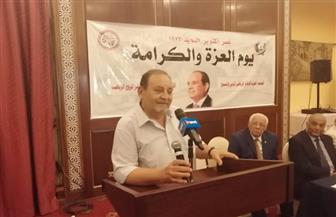 الجمعية المصرية للإعلام الرياضي المرئي والمسموع تنظم حفلها السنوي بنادي طلعت حرب