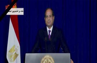 الرئيس السيسي: التشريعات المصرية تكفل حقوق المرأة الكاملة وتدعم مشاركتها السياسية