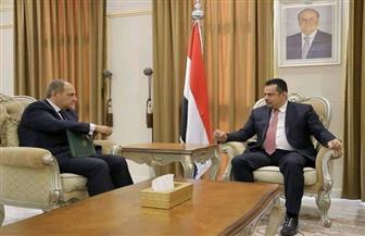 سفير مصر في الرياض يلتقي رئيس الوزراء اليمني|صور