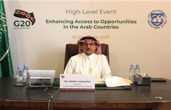 وزير المالية السعودي: الاتفاق على تعزيز الفرص الاقتصادية في الدول العربية بمجالات المرأة والشباب