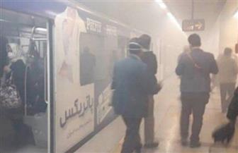 اندلاع حريق في محطة للمترو في طهران