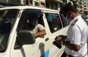 اتخاذ الإجراءات القانونية بحق 1109 من سائقي النقل الجماعي لعدم ارتداء الكمامة