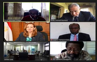 «القومي للحوكمة» يشارك في إعداد تقرير الحوكمة الوطنية لجمهورية كينيا