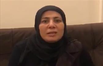 الصحفية سامية عبدالقادر تفضح أكاذيب القنوات الإرهابية: «أنا في البيت» | فيديو