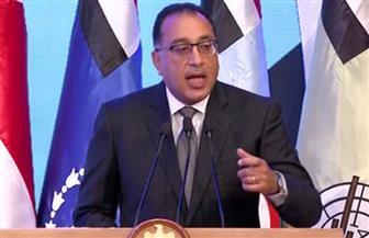 مدبولي: تعيين محيى الدين مديرا تنفيذيا بصندوق النقد الدولي يدعم مصر بالمحافل الدولية