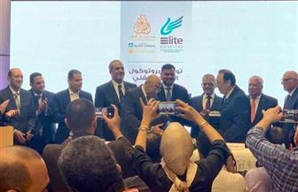 مستشفيات دار الفؤاد توقع اتفاقية تعاون فني لإدارة وتشغيل مستشفي إيليت بمحافظة الإسكندرية
