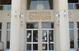 كلية الحقوق جامعة حلوان تستعد للعام الجامعي الجديد