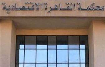 """اليوم.. محاكمة متهمين اثنين بالتشهير بفتاة """"التيك توك"""" منة عبدالعزيز"""