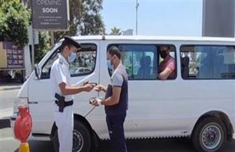 تحرير مخالفات لـ5736 سائق نقل جماعي لعدم ارتداء الكمامة